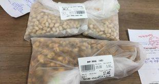 Hạt khô chứa côn trùng được bày bán đầy siêu thị