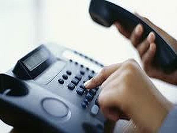 hành vi lừa đảo qua điện thoại