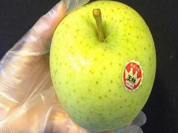 quả táo có giá cao