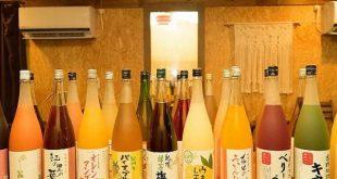 Rượu hoa quả Nhật Bản